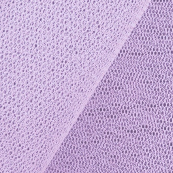 meterware t ll stoff deko dekostoffe schleier petticoat hell lila breite 150cm ebay. Black Bedroom Furniture Sets. Home Design Ideas
